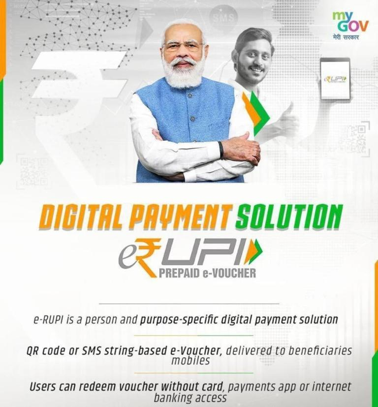 Everything about e-RUPI (new digital payment instrument)
