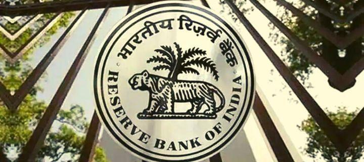 RBI imposes a penalty of Rs 1 lakh on Lunawada Nagrik Sahakari Bank