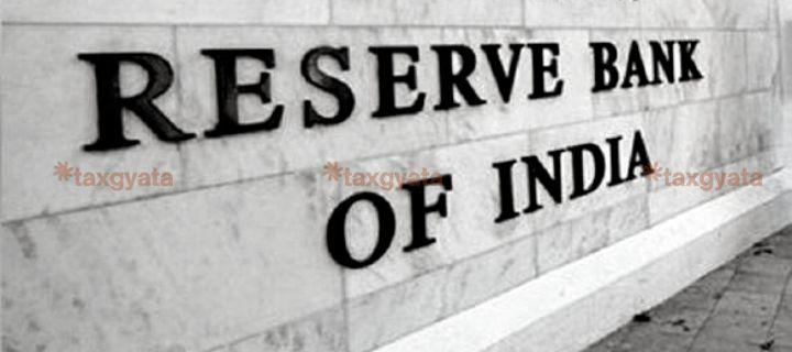 RBI imposes a penalty of Rs 27.50 lakh on Kerala Dhanlaxmi Bank